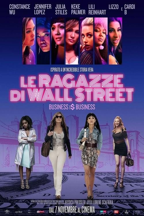 Le ragazze di Wall Street